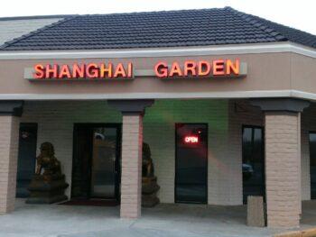 Shanghai Garden Centennial