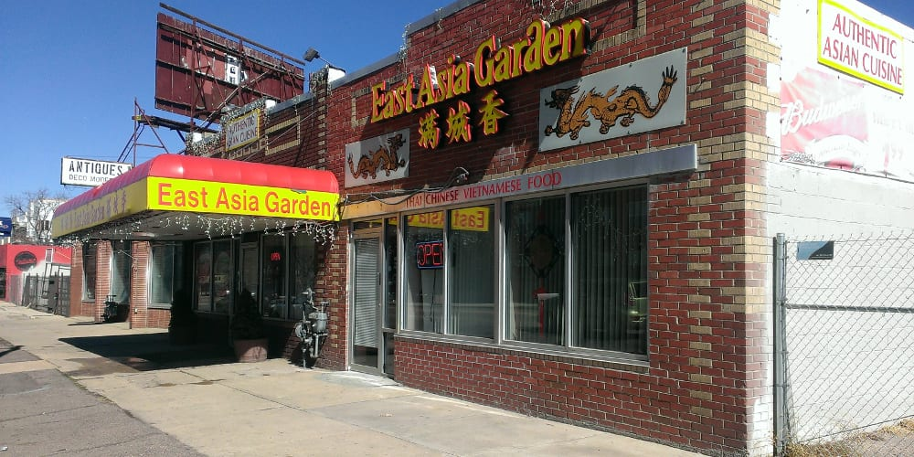 East Asia Garden Specials Broadway Happy Hours
