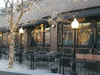 Baker Street Pub Lakewood