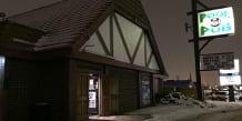 Love's Shack Pool Pub Denver