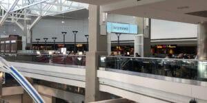 Lounge 5280 Denver Airport Bar